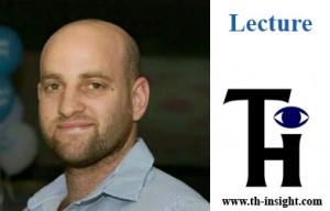 Itzik Kushel - Funzing Lecture - Tamir Huberman - THI