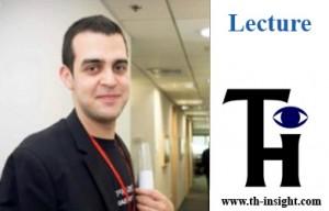 Iftach Hubner - Funzing Lecture - Tamir Huberman - THI