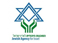 Jewish Agency – THI