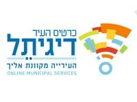 tel-aviv-digital