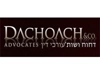 Dachoach