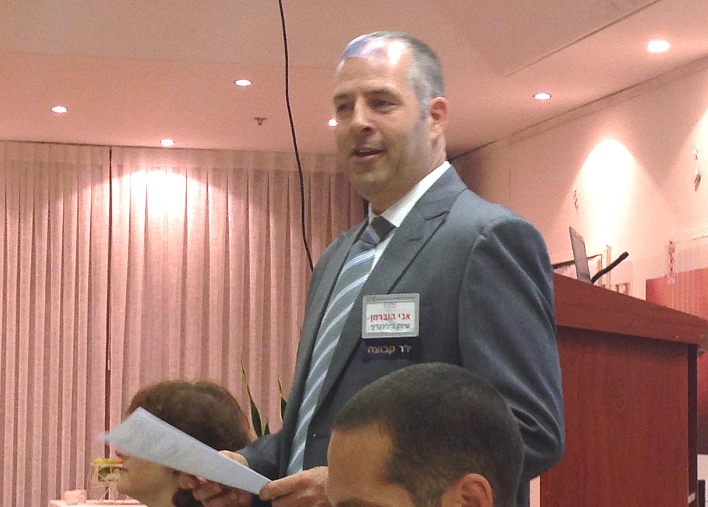BNI Lecture – Avi Huberman