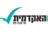 Tel-Aviv Yafo